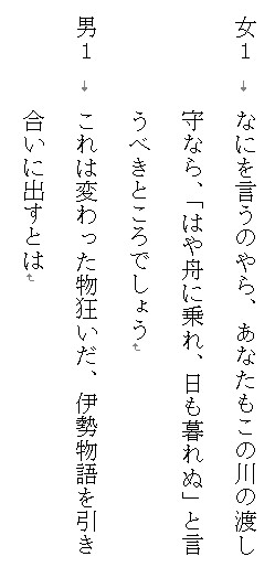 2015-0622_004